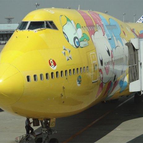 No joke! We flew on this plane to Okinawa!
