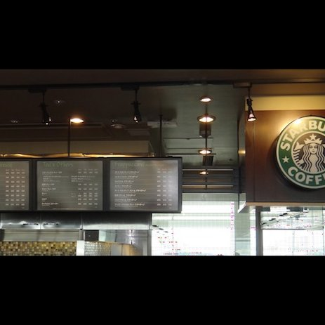 Even in Japan you cannot avoid Starbucks!